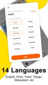 Helo App Download Apk