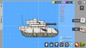 super tank rumble apk mod